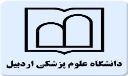 ardebil logo
