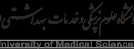 سوالات دوره گذشته نیروی خدماتی دانشگاه علوم پزشکی کردستان